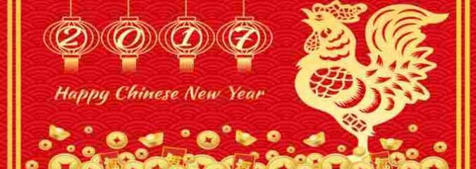 Chinese New Year 2017: What the Year of the Yin Fire Rooster Means