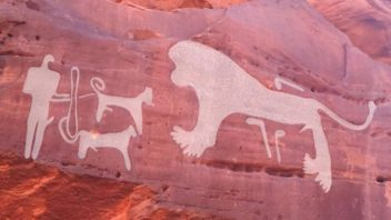 Rock Art Discovered Showing Humans Hunting with Dogs on Leashes 9,000 Years Ago