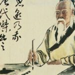 lao tzu the moderation of rule By laozi (lao-tzu) as 81 haiku verses  love, fear, and hate rule the mind mistrust breeds mistrust  moderation, and humility.